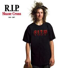 ali boulala shane cross